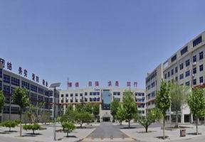 山东农业工程学院