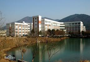 无锡太湖学院