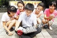 58个中学生写出神奇班级师生日记(图)