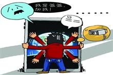 """武汉7成大学生拒父母""""加为好友"""" 假装没看到"""