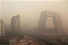 清华剑桥等世界名校联手治北京雾霾