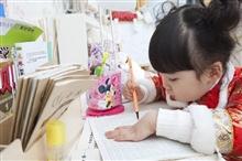 2013年在线教育创业投资盘点
