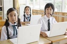 教育类企业青睐哪些域名?