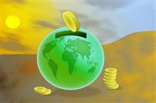 2016Q2全球在线教育投融资:增长放缓,中国成为焦点