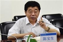 陈宝生提出 2017 年教育工作重点,六大问题需解决