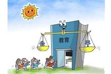 教育局长为应试教育站台,不应以政治正确裹挟教育改革