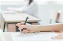 中共中央办公厅:教师平均工资不得低于当地公务员