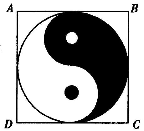正方形内切圆中的黑色部分和白色部分关于正方形的中心成中心对称.